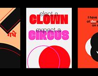 Code Poster Series