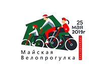 "Corporate identity for ""May Cycling 2019"""