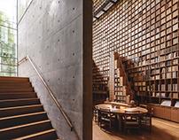 Shiba Ryotaro Memorial Museum
