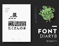 FONT DIARY 8