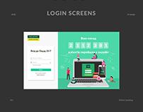 WIP/login screens