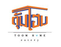 TOOMHOME restaurant  logo design process