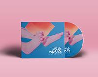 Love Trilogy - EP Design