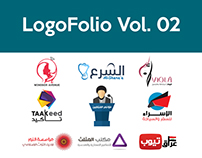 LogoFolio Vol. 02 - مجموعة شعارات