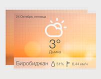 Модуль погоды для Joomla