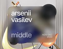 Arsenii Vasilev