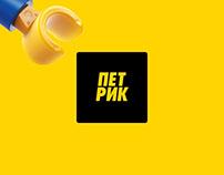 Petrick / Website