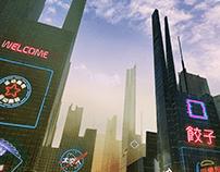 Procedural Cityscape