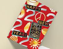 2020 賀年卡 | 2020 Chinese new year card
