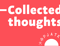 Collected thoughts — research catalog