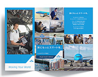 KLM Airlines Service Guide 2018