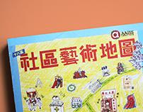 社區藝術地圖