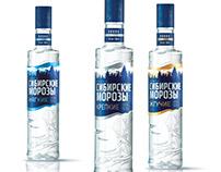 Vodka SIBERIAN FROST 2014