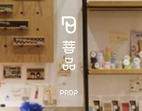 PROP 菩品 / CI