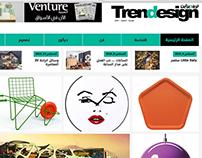 Trendesign Arabia مجلة ترينديزاين العربية
