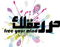 Arabic Font design posters - Fontography