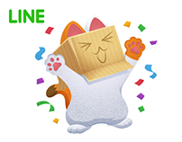 Puss in Box - Stickers for LINE