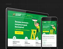 Сайт для натяжных потолков в фирменном стиле на Тильде