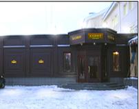 "Ресторан-клуб-казино ""Кабинет"", г.Одинцово."