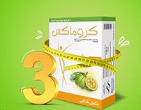 Chromax - Ramadan campaign