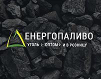 """Сайт-визитка"""" ЕНЕРГОПАЛИВО"""""""