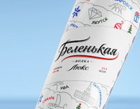 Vodka Belenkaya New Year Limited Edition