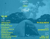 草民音樂營 2014 / grasscamp 2014