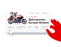 RiNet — Internet Service Provider