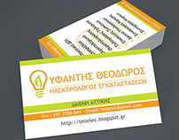 Yfantis Business Cards