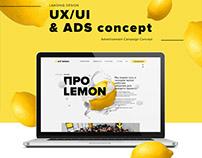 Lemon Cream — Landing web design & Test