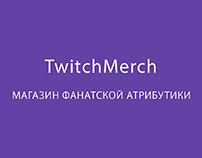 TwitchMerch site concept