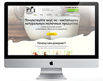 "Creation of landing page Dairy shop ""OKTYABRSKY"""