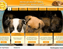 Web-design, Youth League for the Protection of Animals
