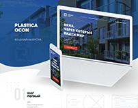 Landing Page. Plastic windows. (Web design)