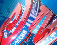 Deloros TV Channel ID
