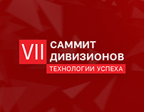 VII Kalashnikov Summit