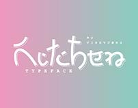 Kitchen Typeface