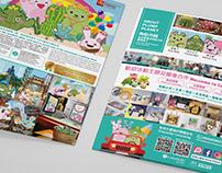 Leaflet Collection Vol.1