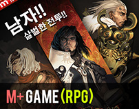 m+ Game Start Page (Role-playing Game)