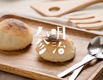 参明治Threewich-麵包創意料理品牌形象規劃