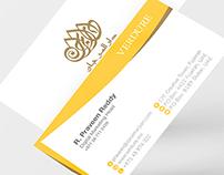 Dar Al Marjaan - Business Cards