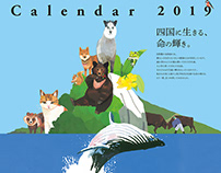 Shikoku Electric Power CO,INC. 2019 Calendar