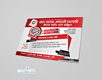 admonition open flyer