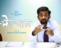 Bhed Chaal | Short Film