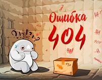 MyWishBox - logo & illustrations