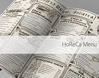 """Хорека меню. """"Вермишель"""" / Vermishel cafe. HoReCa menu"""