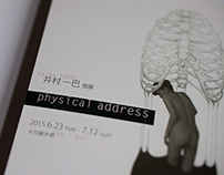"Kazha Imura solo exhibition ""physical address"""