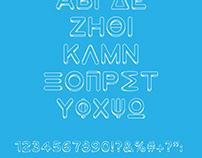 Free Greek Font - AF Aphrodite CAPS
