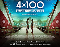 Movie poster - 4 x 100