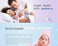 Website Reproductive Medicine Clinic